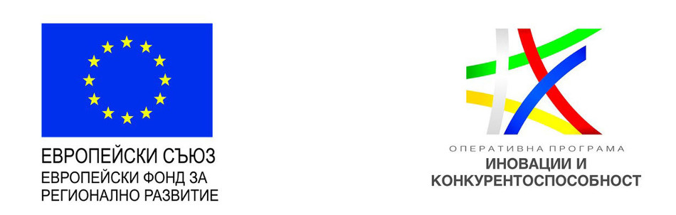 ПРОЕКТ BG16RFOP002-3.004-0082 - лого ЕС, лого Иновации и конкурентноспособност