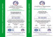 Сертификат ISO14001:2015